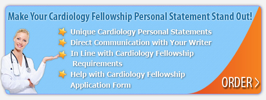 Cardiology fellowship personal statement - National Sports